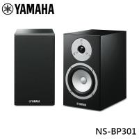 YAMAHA 山葉 書架型喇叭 NS-BP301 黑色鋼烤(一對)