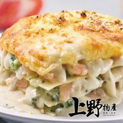 【上野物產】重乳酪海鮮千層麵 x1盒(260g土10%/盒)