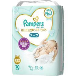 PAMPERS 2020全新一級棒NB70/S64/M52/L42片x4包