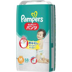 2020 PAMPERS 巧虎褲XL38/XXL26片(每箱x4包)