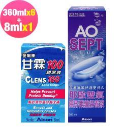 愛爾康 AO耶歐雙氧隱形眼鏡保養液360ml x6 +愛滴活性酵素液 3ml x1