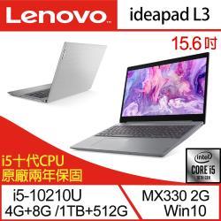 (全面升級)Lenovo聯想 IdeaPad L3 戰鬥筆電 (i5-10210U /12G /1TB+512G/MX330 /FHD IPS/W10/二年保) 81Y300EVTW