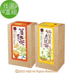 【豐滿生技】薑紅茶紅薑黃烏龍茶任選4盒(3.5公克X10包/盒)