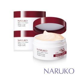NARUKO牛爾 紅薏仁健康雪白晚安凍膜3入