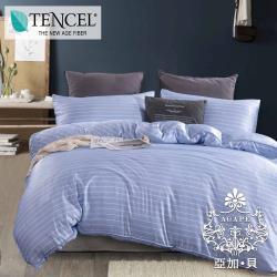 AGAPE亞加•貝 - 波西線條 吸濕排汗法式天絲 雙人加大6尺四件式兩用被套床包組/床包加高35公分