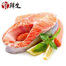 【賀鮮生】鮮嫩智利鮭魚切片3片(400g/片)