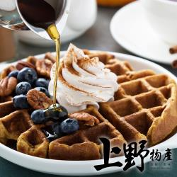 (年菜任選999免運)【上野物產】美式原味格子鬆餅(500g/5片/包) x1包