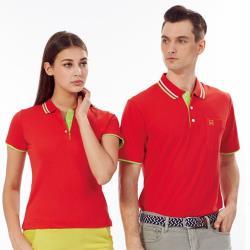 Abel Foxs Sports紅色綠邊男版短袖POLO衫-AFQ102-01
