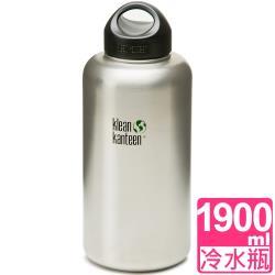 美國Klean Kanteen 寬口不鏽鋼冷水瓶1900ml 原鋼色