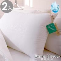 【Tonia Nicole 東妮寢飾】輕量蓬鬆健康優適枕(2入)