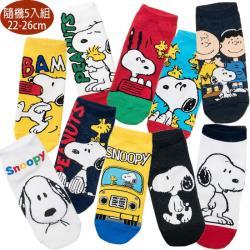 卡通襪史努比襪子短襪直版襪隨機5入組22-26cm 35-00001  (6233530) 【卡通小物】
