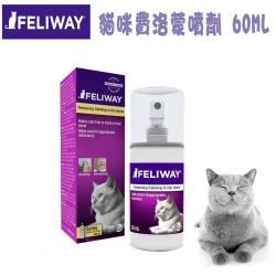 FELIWAY費利威 法國貓咪費洛蒙噴霧-60ml X 1入