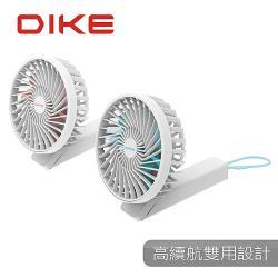 DIKE Nature 超涼感雙用手持風扇 DUF130