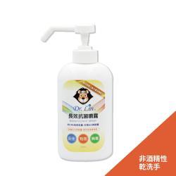 長效抗菌噴霧500ml 佛手柑 Dr.Lin 達特林 洗手 乾洗手 兒童清潔 現貨 抗菌 防護  清潔 二氧化氯