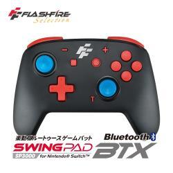富雷迅FlashFire Switch/PC BTX樂動無線藍芽遊戲手把