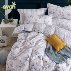 eyah宜雅 台灣製200織紗精梳棉單人床包2件組-花之境-藍