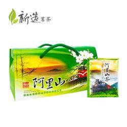 【新造茗茶】精選阿里山高冷茶極品袋茶包 (30入/盒)