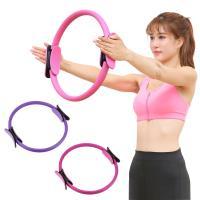ILIAN 瑜珈普拉提圈 伸展曲線鍛練 手臂、胸部、腿部 曲線塑形 韻律圈 美體圈 瑜珈圈 運動塑形好幫手