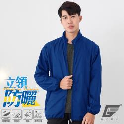 【GIAT】台灣製UPF50+防潑水機能風衣外套(立領/男款M-XXL)-水手藍