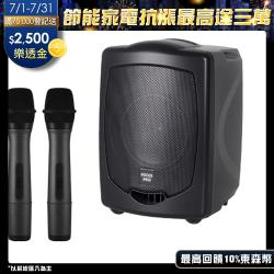 CHIAYO 嘉友 FOCUS PRO 手提式多功能無線混音擴音機/行動音箱