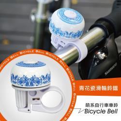 金德恩 台灣製造 鋁合金青花瓷鈴噹/ 運動車鈴/ 超響車鈴