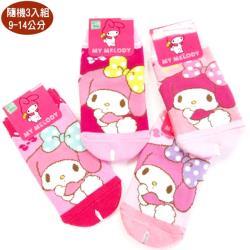 美樂蒂寶寶襪兒童襪子短襪直版襪隨機3入組9-14cm 129187【卡通小物】
