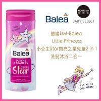 摩達客KID-德國進口DM-Balea Little Princess小公主Star閃亮之星兒童2 in 1洗髮沐浴二合一 (300ml)