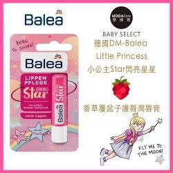 摩達客KID-德國進口DM-Balea Little Princess小公主Star閃亮星星香草覆盆子護唇潤唇膏