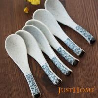 Just Home日式浪紋陶瓷中式餐匙組/ 飯匙/ 湯匙(6件組)