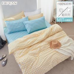 DUYAN竹漾- 台灣製100%精梳純棉雙人加大床包三件組-人魚之光