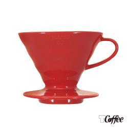TCoffee HARIO-V60紅色02磁石濾杯