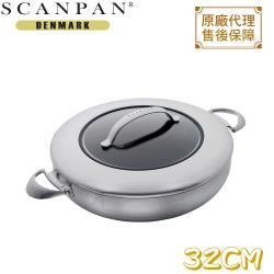 【丹麥SCANPAN】CTX系列 32cm 雙耳主廚鍋含蓋  SC6511-32