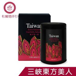 DODD Tea 杜爾德 嚴選 三峽 東方美人茶-1兩(37.5g)