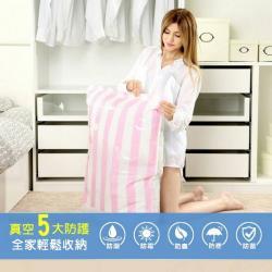 (四種尺寸超值組合)All In歐映 超值家庭專用真空壓縮袋13件組4入  真空壓縮袋 壓縮袋(粉紅/粉綠)