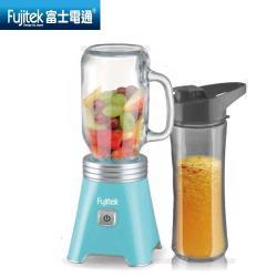 富士電通 雙杯組隨行杯果汁機 FT-JE110