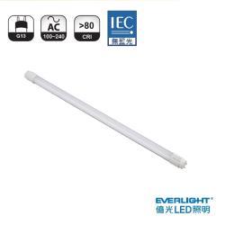 好商量~ 億光 T8 LED 燈管 2尺 9W LED 燈管 保固1年 (1箱25支入)