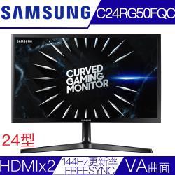 【SAMSUNG三星】C24RG50FQC 24型VA曲面144Hz更新率電競液晶螢幕