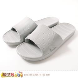 魔法Baby 男鞋 軟Q休閒拖鞋~sd0626