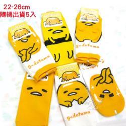 蛋黃哥襪子短襪直版襪22-26cm隨機出貨5入 35-00001(韓國製)  (5565700)【卡通小物】