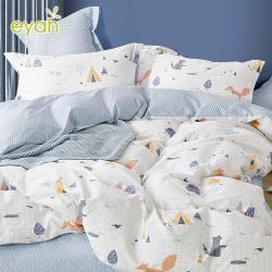 eyah 台灣製200織精梳棉雙人床包枕套3件組-只能寵愛牠