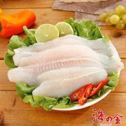 【海之金】特選A級巴沙魚3包組(550g/包 3片1包)