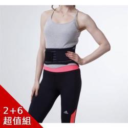 JS嚴選日本指定開發醫療腰帶限量版