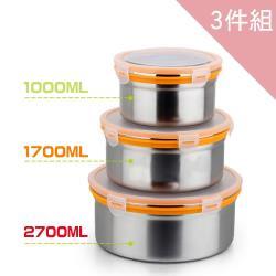 CS22 大容量304不銹鋼圓型保鮮盒-3件組1000ml+1700ml+2700ml