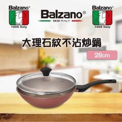 Balzano 大理石紋28cm不沾炒鍋  DS-28-WOKPAN
