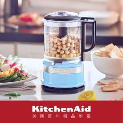KitchenAid 5Cup食物調理機(新)絲絨藍 3KFC0516TVB