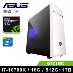 華碩Z490平台 Intel八核心(i7-10700K/16G/512G SSD/1TB/GTX1650) 時代新星