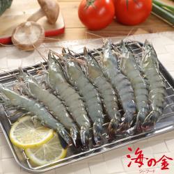 【海之金】活凍無毒鮮甜草蝦2盒組(280g/盒,8尾裝)
