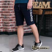 【Dreamming】潮款網布字母抽繩鬆緊腰休閒短褲-共二色