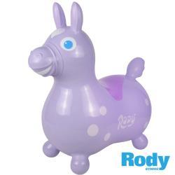 RODY 跳跳馬-亞規限定版附打氣筒-粉紫色  共六色 (義大利原裝進口)