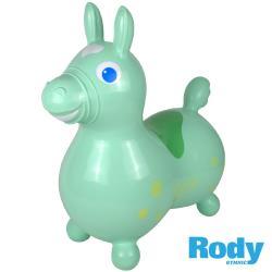 RODY 跳跳馬-亞規限定版附打氣筒-粉綠色  共六色 (義大利原裝進口)